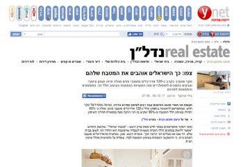 כתבה בYNET: כך הישראלים אוהבים את המטבח שלהם